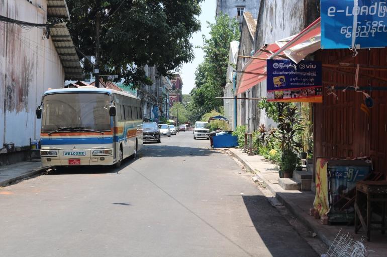U San Shar Street