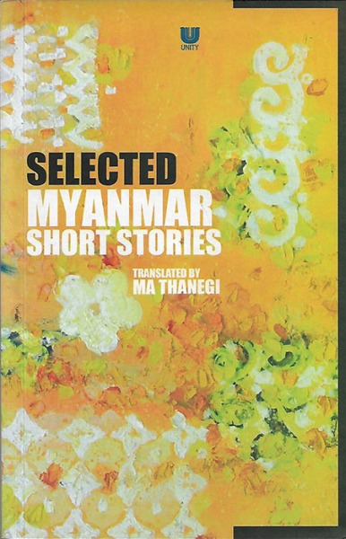 Selected Myanmar Short Stories