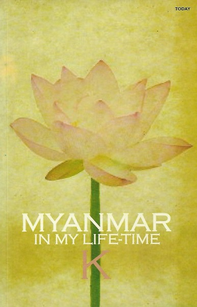 Myanmar in my Lifetime