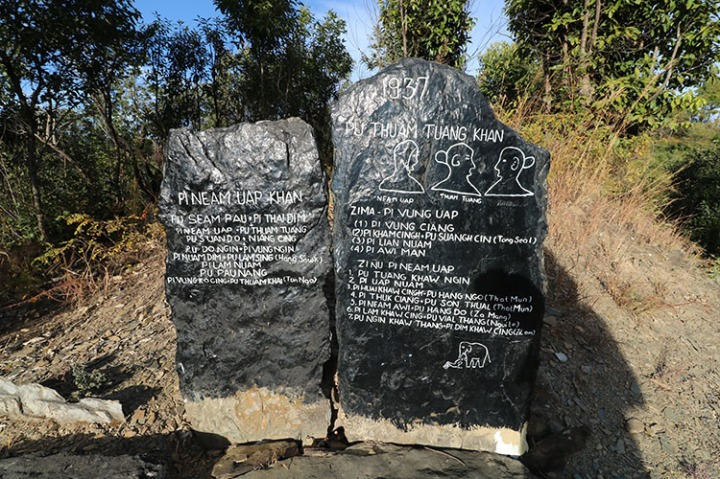 The Standing Stones of Thuklai Village