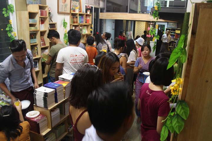 Exploring Burma's Bookshops: Kant kaw WutYee
