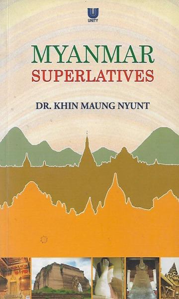 Myanmar Superlatives