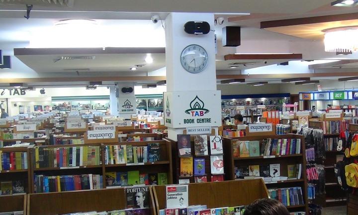 Exploring Burma's Bookshops:TAB