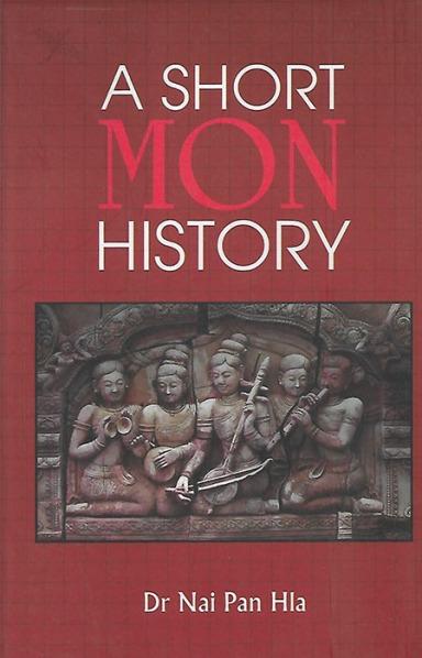 A Short Mon History