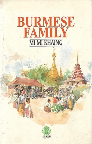 Burmese Family - Mi Mi Khaing