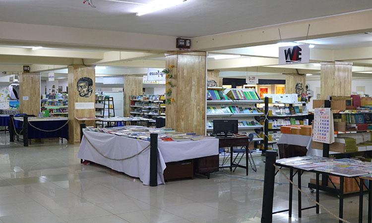 Myanmar Book Plaza - Myanmar Bookshop