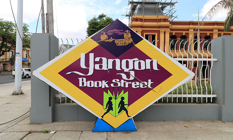Yangon Book Street