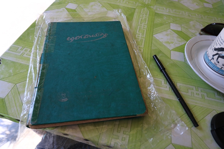 The Legendary Book of Kalay