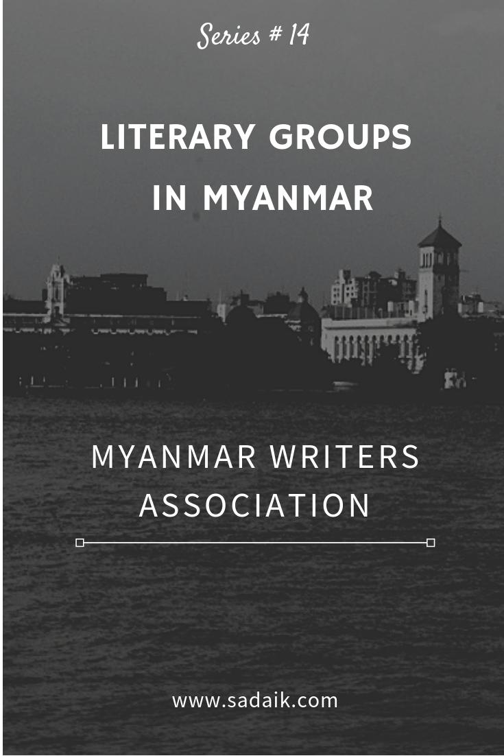 Myanmar Writers Association - Lucas Stewart